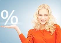 Снижение процентных ставок для наших клиентов